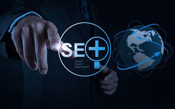 深圳SEO:通过技术性SEO优化帮您快速提升关键词排名