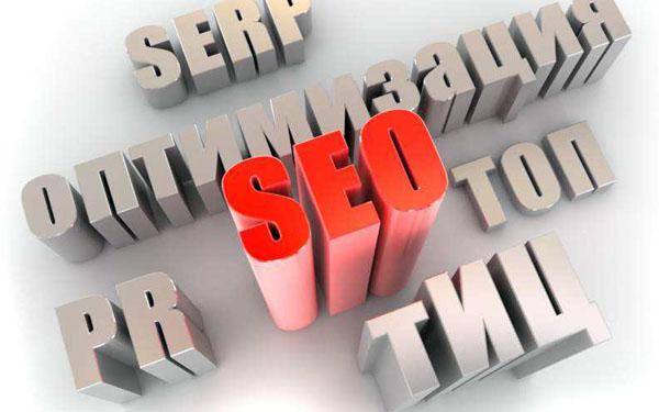 老域名网站seo优化如何诊断分析?先分析网站基本信息与网站结构