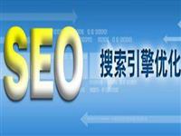 如何通过SEO优化提高网站关键词排名