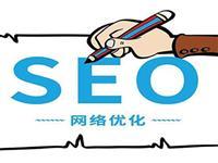 网站优化中提升网站访客量的方法