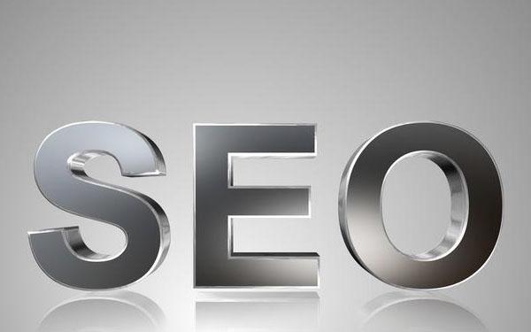 SEO的价值是什么?网站做seo优化能带来流量吗?
